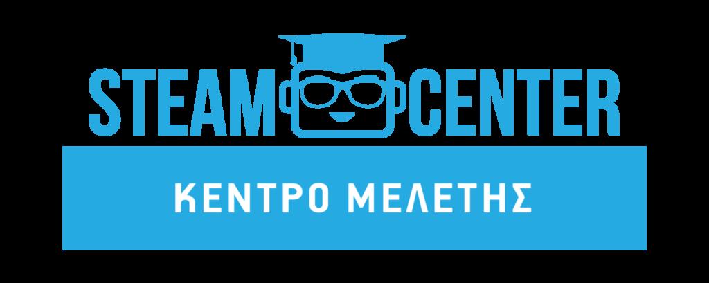 kentro_meletis